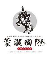 杭州蒙汉国际有限公司