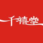 杭州千禧堂婚庆会展服务有限公司