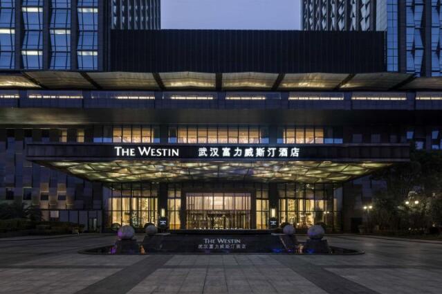 武漢富力威斯汀酒店