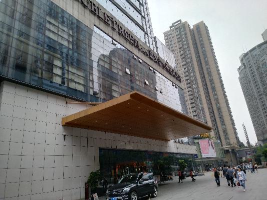 重庆嘉发希尔顿逸林酒店