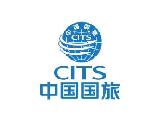 中国国际旅行社武汉旅会部