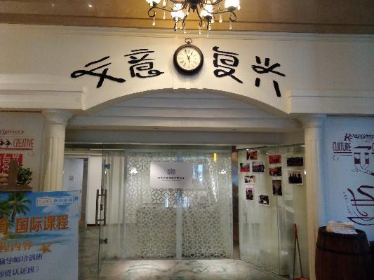 陕西格物文化旅游有限公司