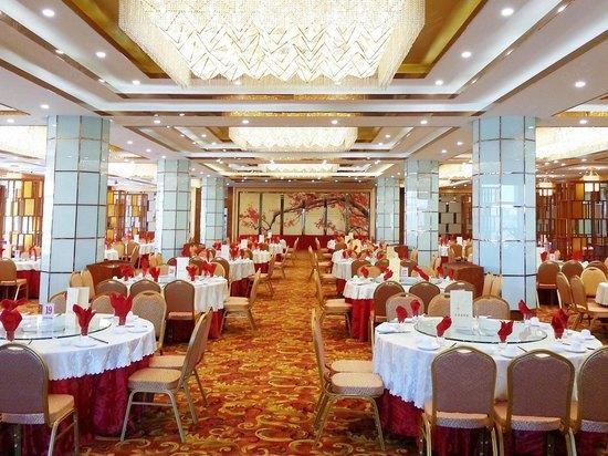 天津立業花園酒店