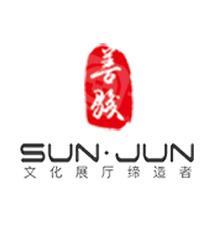 杭州善骏文化创意有限公司
