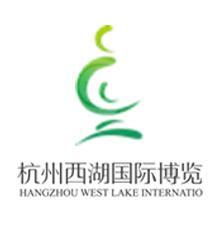 杭州西湖国际博览有限公司